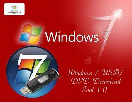 Windows 7 RTM USB/DVD Download Tool 1.0.30.0 Русская версия