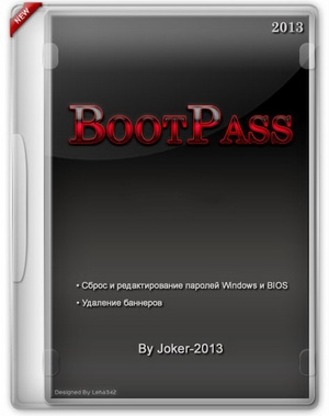 BootPass 3.3 (2013) Русский