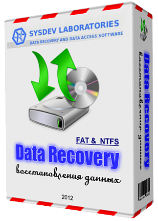 Raise Data Recovery for FAT/NTFS v5.6 Final DC 25.01.2013 (2013) Русский
