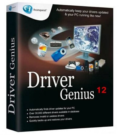 Driver Genius 12.0.0.1211 (2013) Portable by moRaLIst