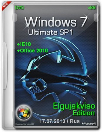 Windows 7 Ultimate SP1 Elgujakviso Edition 07.2013 [x86] (2013) RUS