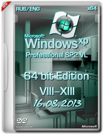 Windows XP Professional x64 Edition SP2 VL SATA AHCI VIII-XIII (2013) Английский + Русский