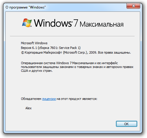 Windows 7 Ultimate SP1 х86/х64 Original by -A.L.E.X.- (29.03.2014) Чистая сборка