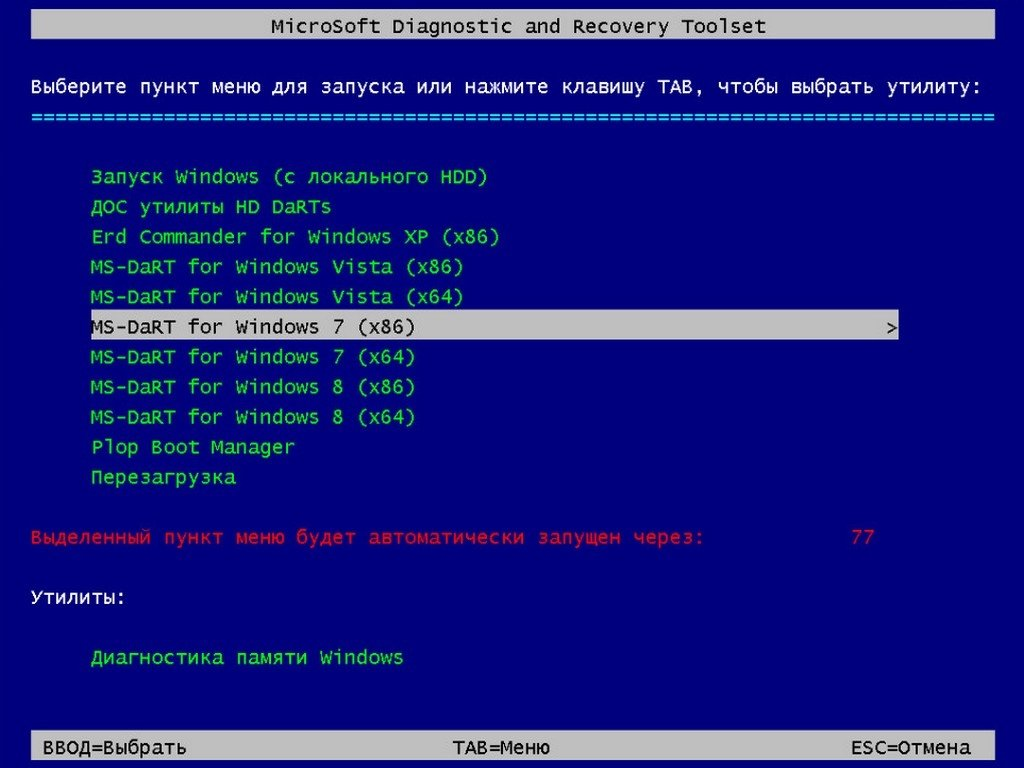 Microsoft Diagnostic and Recovery Toolset (MSDaRT) All in One