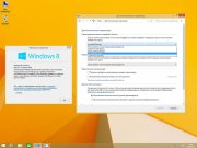 Windows 8.1 AIO 48in1 With Update September (x64) (2014) ENG/RUS/GER/UKR