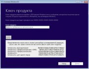 Windows 8.1 SevenMod RUS-ENG -20in1- Activated (AIO) x86/x64 (2014) Русский / Английский