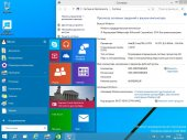 ������� ����� ����������� ��� Windows 10 (x64) (2014) RUS