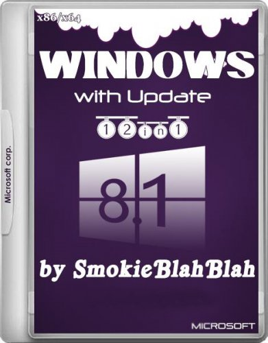 Windows 8.1 with Update 3 12in1 by SmokieBlahBlah 23.03.2015 (x86/x64) (2015) Русский