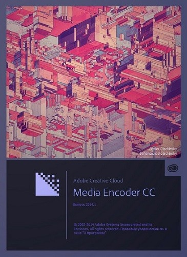 Adobe Media Encoder CC 2014.1 8.1.0.121 (2014) RePack by D!akov