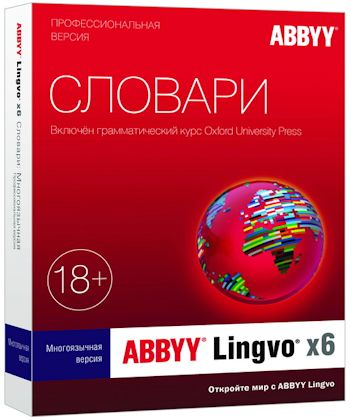ABBYY Lingvo x6 Professional 16.1.3.70 Lite (2014) RePack by KpoJIuK