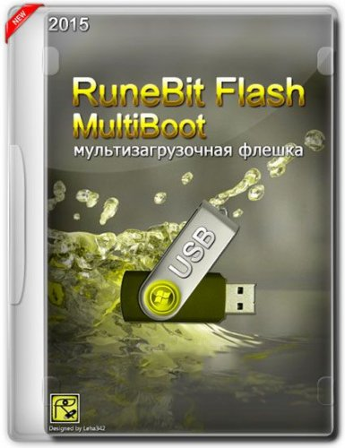 RuneBit Flash MultiBoot USB 2.0 (2015) RUS/ENG
