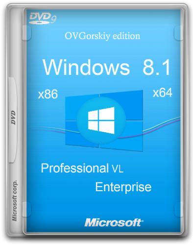 Windows 8.1 Update3 4 in 1 w.BootMenu by OVGorskiy DVD9 x86/x64 (2015) Русский
