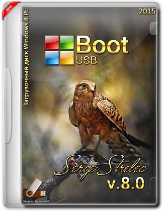 Boot USB Sergei Strelec 2015 v.8.0 (x86/Native x86) (2015) Русский
