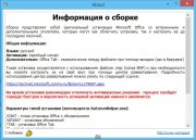 Microsoft Office 2007 Standard SP3 12.0.6728.5000 RePack by KpoJIuK (2015) Русский