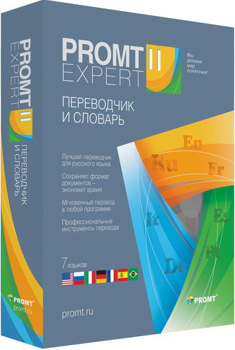 PROMT Expert 11 Build 9.0.556 (2015) Portable by bumburbia