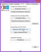 Microsoft Office 2016 Professional Plus Preview 16.0.4229.1021 (x86-x64) (2015) MULTi / Русский