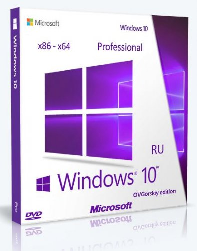 Microsoft Windows 10 Professional VL x86/x64 1703 RS2 RU by OVGorskiy 08.2017 2DVD (2017) Русский