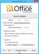 Microsoft Office 2010 Standard 7153.5000 SP2 (x86) RePack by KpoJIuK (2015) Русский