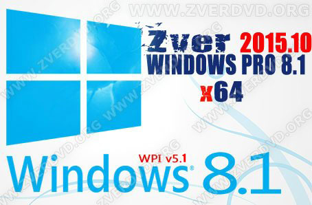 Zver 2015.10 Windows 8.1 Pro x64 (2015) Русский