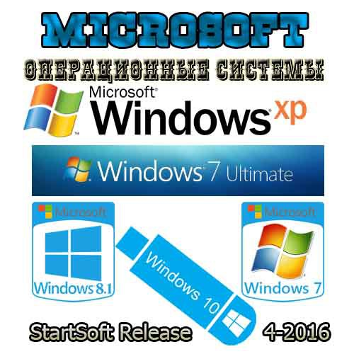 Windows XP / 7AIO / 81 /10 x86 x64 pe StartSoft (2016) RUS