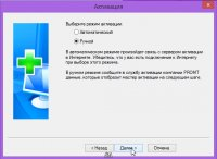 PROMT Home 11 Build 9.0.556 (2015)