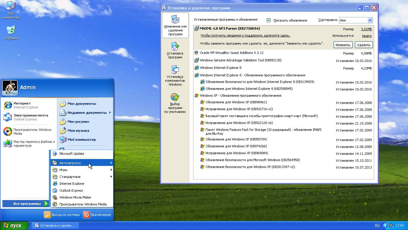 Windows XP Professional SP3 VL x86 Sharicov v.10.03.2016 (2016) Русский