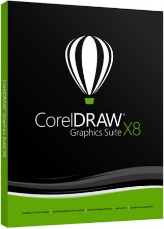 CorelDRAW Graphics Suite X8 18.0.0.448 Special Edition RePack by -{A.L.E.X.}- (2016) Multi/Русский