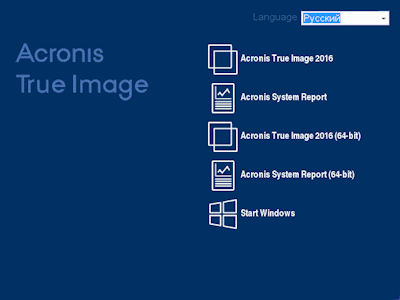 Acronis True Image 2016 19.0.6569 BootCD (2016) MULTi / �������