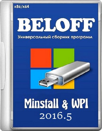 BELOFF 2016.5 [minstall vs wpi] (2016) ISO