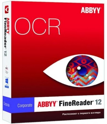 ABBYY FineReader 12.0.101.483 Corporate Portable (2016) Русский