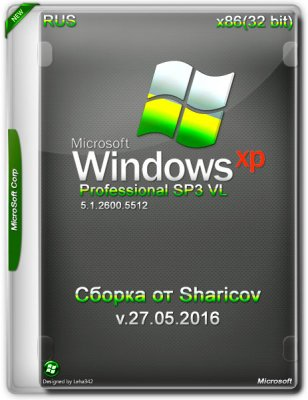 Windows XP Professional SP3 VL x86 Sharicov v.27.05.2016 (2016) Русский