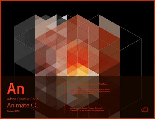 Adobe Animate CC 2015.2 15.2.0.66 RePack by D!akov (2016) MULTi / Русский