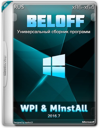 BELOFF 2016.7 [minstall vs wpi] (2016) ISO