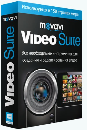 Movavi Video Suite 15.4.0 RePack by KpoJIuK (2016) MULTi / Русский