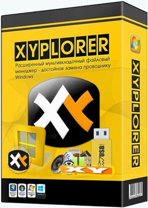 XYplorer 17.20.0100 RePack (& Portable) (2016) MULTi / Русский