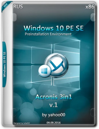 Windows 10 PE SE x86 - Acronis 3 in 1 v1 (2016) Русский