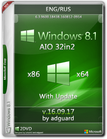 Windows 8.1 with Update [9600.18438] x86/x64 AIO [32in2] 6.3.9600.18438 / v16.09.17 (2016) Английский / Русский