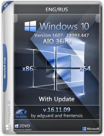 Windows 10 v.1607 with Update (x86-x64) AIO [36in2] adguard (2016) Русский