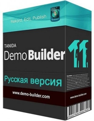 Tanida Demo Builder 11.0.25.0 RePack (2017) Русский