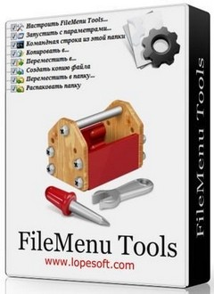 FileMenu Tools 7.3.3 Full RePack (& Portable) (2017) Multi/Русский