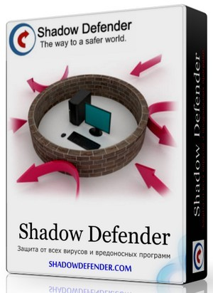 Shadow Defender 1.4.0.665 RePack by KpoJIuK (2017) Multi/Русский