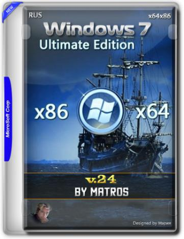 Windows 7 ultimate sp1 x64/x86 Matros Edition 24 2017 (2017) Русский