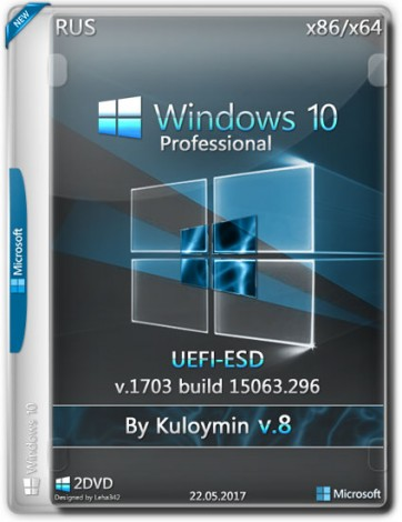 Windows 10 Pro x86/x64 &UEFI by kuloymin v8 (2017) Русский