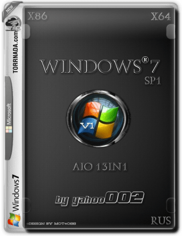 Windows 7 SP1 AIO [13in1] v1 by yahoo002 x86/x64 v.26.05.17 (2017) Русский
