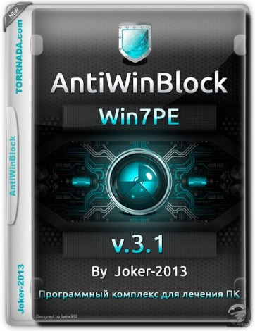 AntiWinBlock 3.1 FINAL Win7PE (Native) (2017) Русский