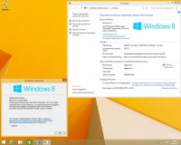 Windows 8.1 with Update [9600.18684] x86/x64 AIO [32in2] adguard v.17.05.10 (2017) Русский / Английский