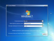 Windows 7 Enterprise SP1 Original by -A.L.E.X.- 03.06.2017 (2017) АнглийскийРусский