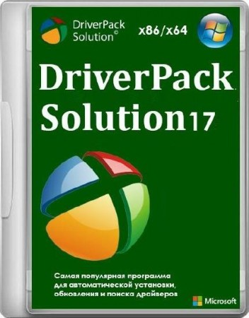 DriverPack Solution 17.7.73.6 (2018) RUS
