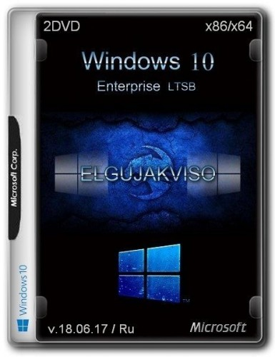 Windows 10 Enterprise LTSB (x86/x64) Elgujakviso Edition v.18.06.17 (2017) Русский