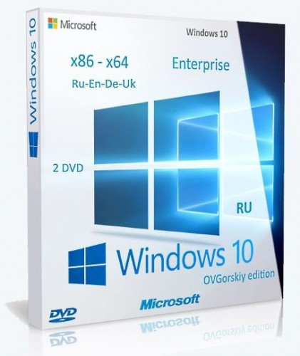 Microsoft Windows 10 Ent 1703 RS2 x86/x64 RU-en-de-uk by OVGorskiy® 07.2017 2DVD (2017) Multi / Русский